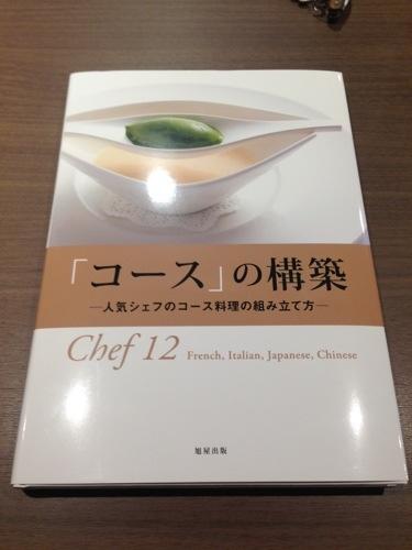 20141001-022948.jpg